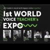 World Voice Teachers' Expo